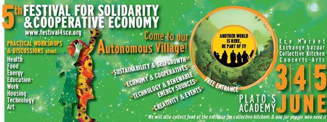 5ο Φεστιβαλ Αλληλέγγυας Οικονομίας