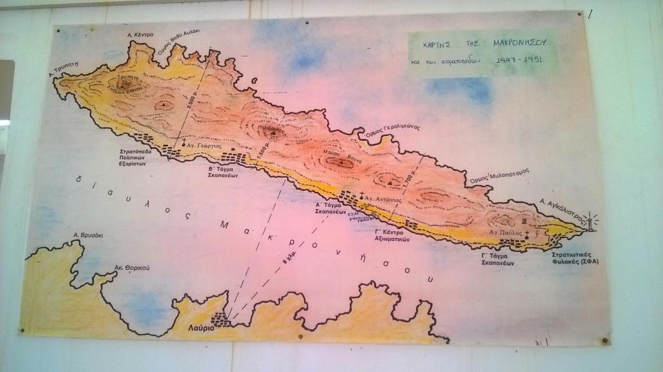 Χειρόγραφος χάρτης της Μακρονήσου