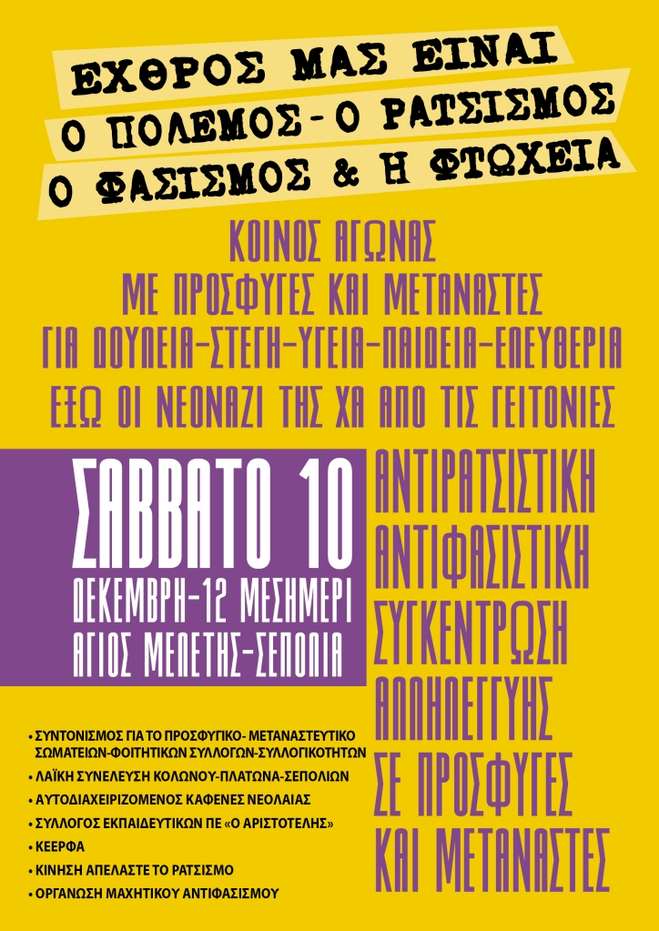 sabbato-10