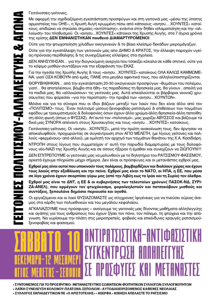 sabbato-10_a4